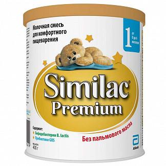 Симилак премиум 1 смесь молочная д/детей 400г