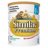 Симилак премиум 1 смесь молочная д/детей 900г