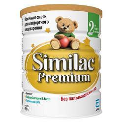 Симилак премиум 2 смесь молочная для детей 900г