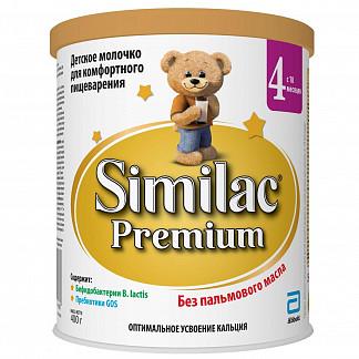 Симилак премиум 4 молочко детское 400г