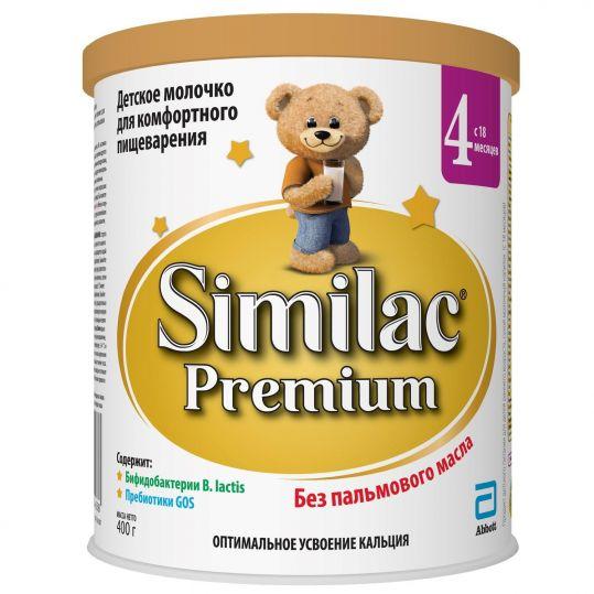Симилак премиум 4 молочко детское 400г, фото №1
