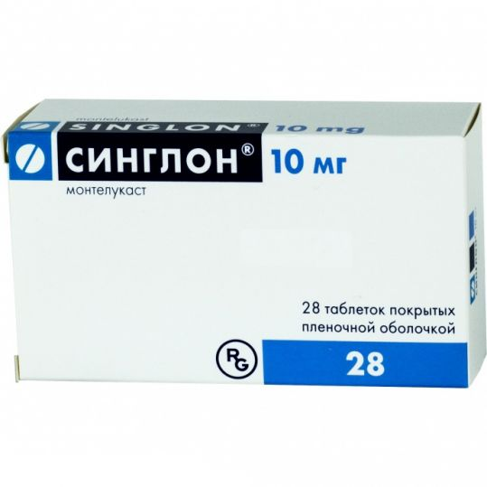 Синглон 10мг 28 шт. таблетки покрытые пленочной оболочкой, фото №1