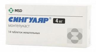 Сингуляр 4мг 14 шт. таблетки жевательные мерк шарп и доум