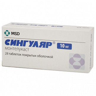 Сингуляр 10 мг 28 таблеток цена