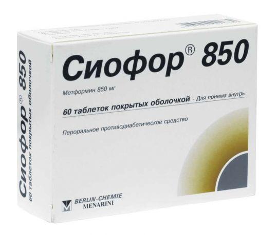 Сиофор 850мг 60 шт. таблетки покрытые оболочкой, фото №1