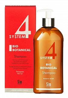 Система 4 шампунь био ботанический 500мл