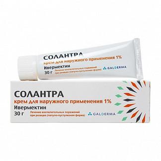 Солантра 1% 30г крем д/наружного применения