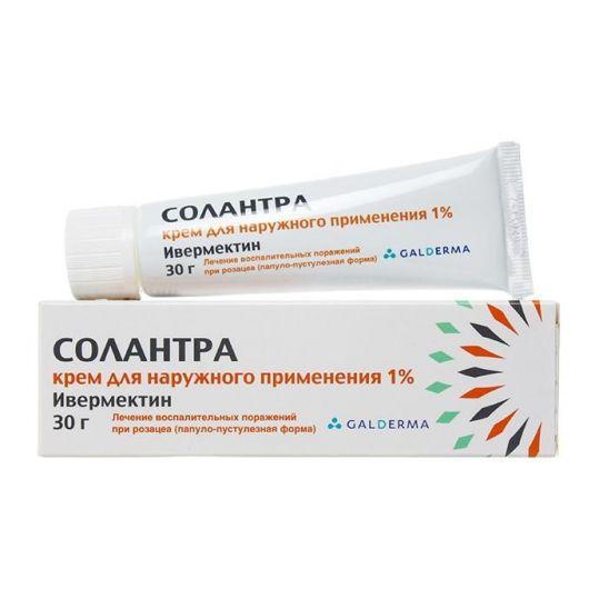 Солантра 1% 30г крем д/наружного применения, фото №1