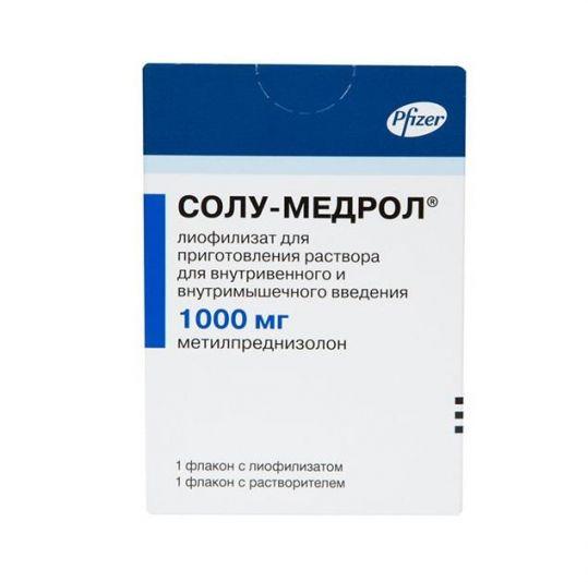 Солу-медрол 1г 1 шт. лиофилизат для приготовления раствора для внутривенного и внутримышечного введения, фото №1
