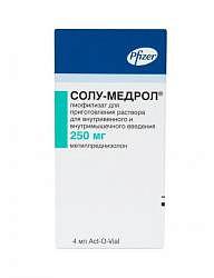Солу-медрол 250мг 1 шт. лиофилизат для приготовления раствора для внутривенного и внутримышечного введения