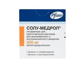 Солу-медрол 500мг 1 шт. лиофилизат для приготовления раствора для внутривенного и внутримышечного введения