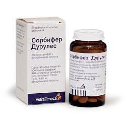 Сорбифер дурулес 30 шт. таблетки покрытые оболочкой