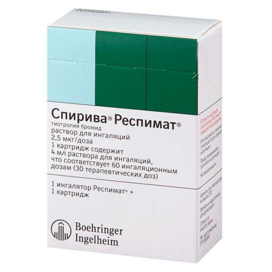 Спирива респимат 2,5мкг/доза 60доз 4мл раствор для ингаляций, фото №1
