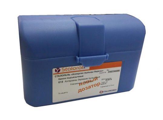 Сталораль аллерген пыльцы березы 300 ир/мл 10мл 5 шт. капли подъязычные с дозатором флакон, фото №1