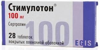 Стимулотон 100мг 28 шт. таблетки покрытые пленочной оболочкой