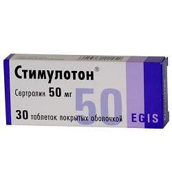 Стимулотон 50мг 30 шт. таблетки покрытые пленочной оболочкой