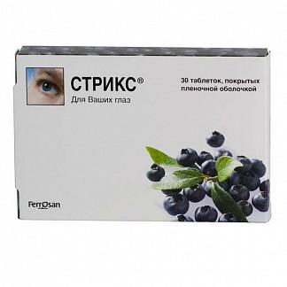 Стрикс 30 шт. таблетки покрытые пленочной оболочкой