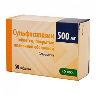 Сульфасалазин 500мг 50 шт. таблетки покрытые пленочной оболочкой