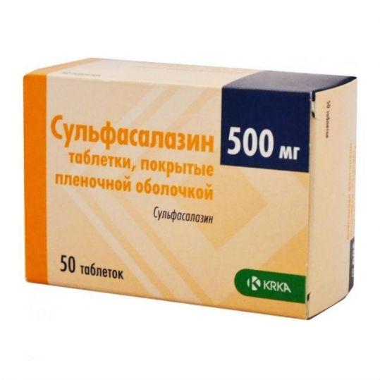 Сульфасалазин 500мг 50 шт. таблетки покрытые пленочной оболочкой, фото №1