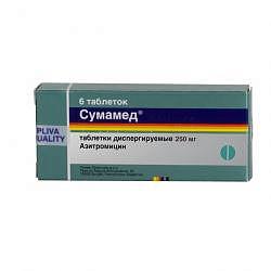 Сумамед 250мг 6 шт. таблетки диспергируемые