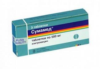 Сумамед 500мг 3 шт. таблетки диспергируемые