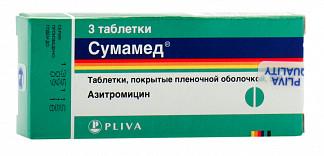 Сумамед 500мг 3 шт. таблетки покрытые пленочной оболочкой