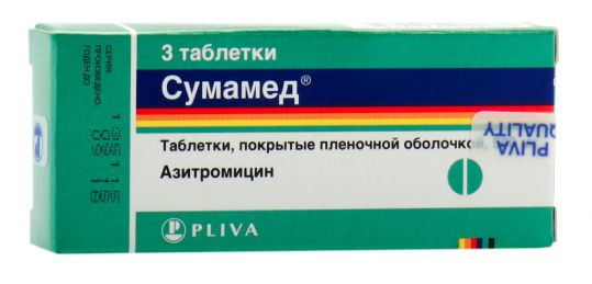 Сумамед 500мг 3 шт. таблетки покрытые пленочной оболочкой, фото №1
