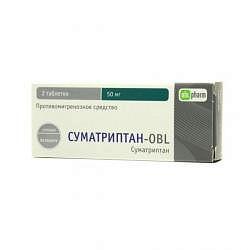 Суматриптан-obl 50мг 2 шт. таблетки покрытые пленочной оболочкой