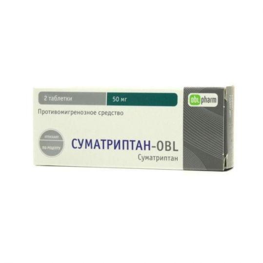 Суматриптан-obl 50мг 2 шт. таблетки покрытые пленочной оболочкой, фото №1