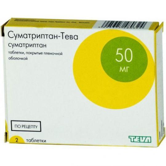 Суматриптан-тева 50мг 2 шт. таблетки покрытые пленочной оболочкой, фото №1
