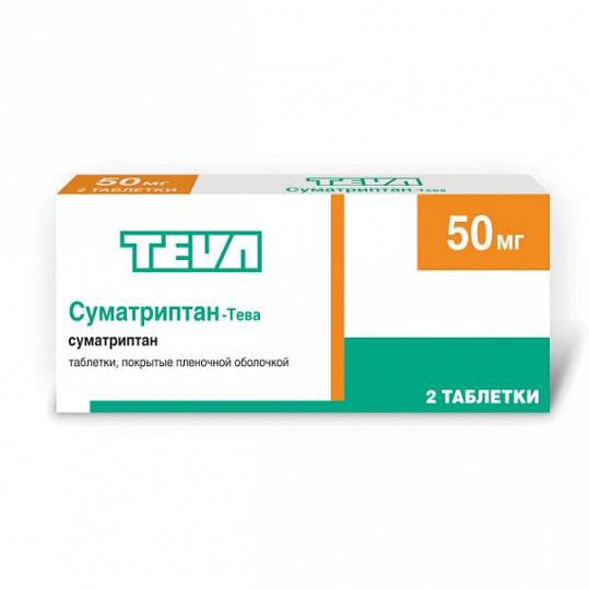 Суматриптан-тева 50мг 2 шт. таблетки покрытые пленочной оболочкой, фото №2