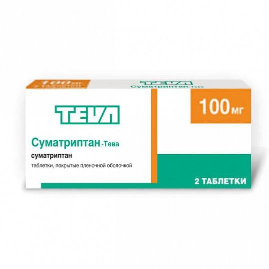 Суматриптан-тева 100мг 2 шт. таблетки покрытые пленочной оболочкой, фото №2