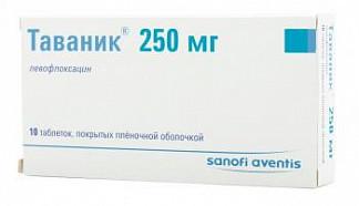 Таваник 250мг 10 шт. таблетки покрытые пленочной оболочкой