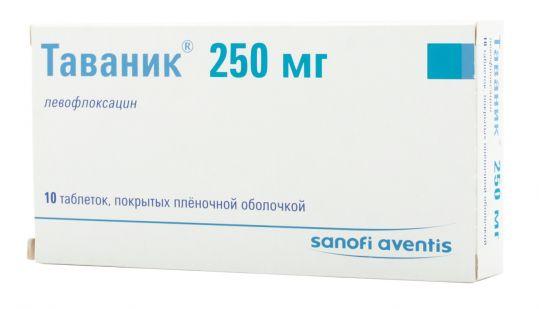Таваник 250мг 10 шт. таблетки покрытые пленочной оболочкой, фото №1