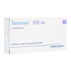 Таваник 500мг 5 шт. таблетки покрытые пленочной оболочкой