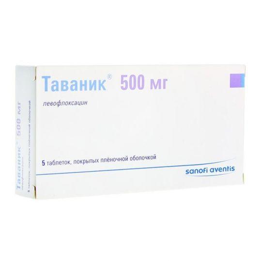 Таваник 500мг 5 шт. таблетки покрытые пленочной оболочкой, фото №1
