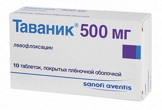 Таваник 500мг 10 шт. таблетки покрытые пленочной оболочкой