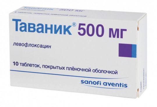 Таваник 500мг 10 шт. таблетки покрытые пленочной оболочкой, фото №1
