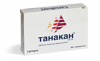 Танакан 30 шт. таблетки