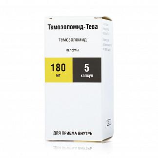 Темозоломид-тева 180мг n5 капс.