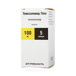 Темозоломид-тева 100мг 5 шт. капсулы