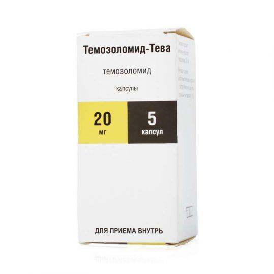 Темозоломид-тева 20мг 5 шт. капсулы, фото №1