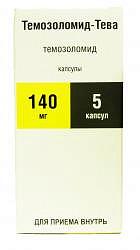 Темозоломид-тева 140мг 5 шт. капсулы