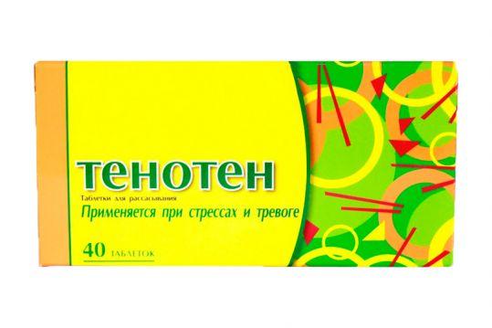 Тенотен 40 шт. таблетки, фото №1