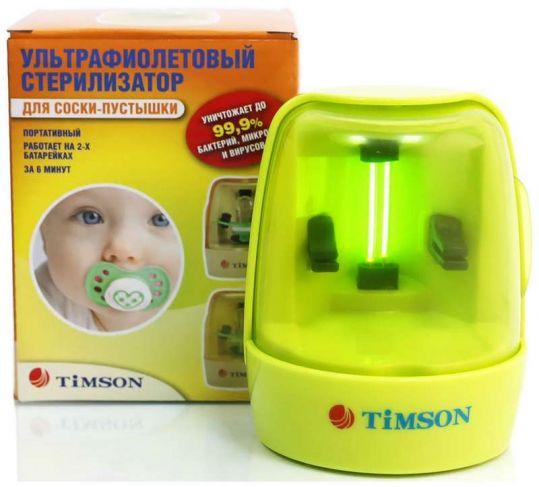 Тимсон стерилизатор ультрафиолетовый для соски-пустышки, фото №1