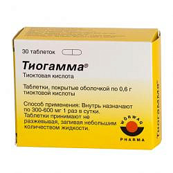 Тиогамма 600мг 30 шт. таблетки покрытые пленочной оболочкой