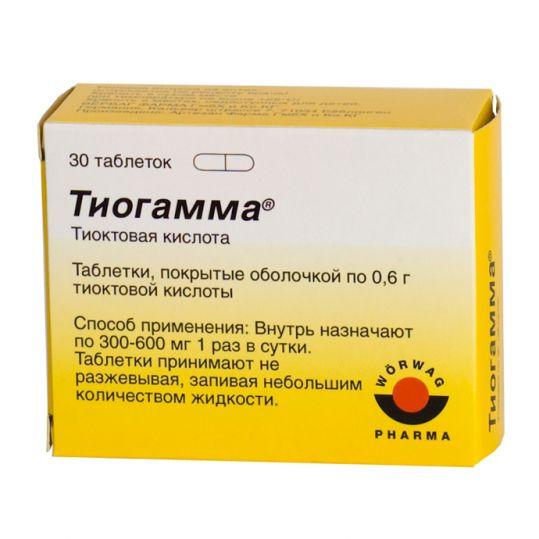 Тиогамма 600мг 30 шт. таблетки покрытые пленочной оболочкой, фото №1