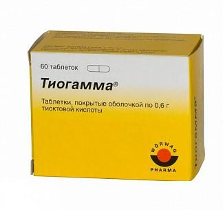 Тиогамма 600мг 60 шт. таблетки покрытые пленочной оболочкой.
