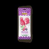 Актифрут леденцовая карамель с витамином с со вкусом малины и ежевики 17г