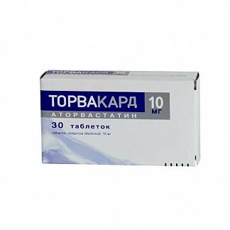 Торвакард 10мг 30 шт. таблетки покрытые оболочкой